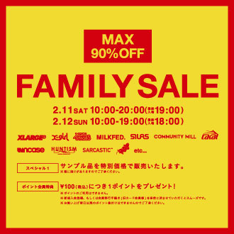 B's INTERNATIONAL FAMILY SALE