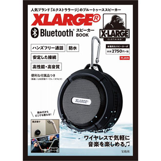 3.2.fri XLARGE® Bluetooth SPEAKER BOOK