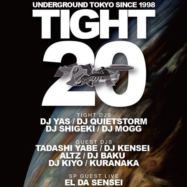 8.31.fri TIGHT -20th Anniversary-