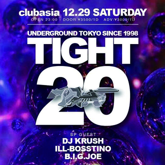 12.29.sat TIGHT -20th ANNIVERSARY FINAL-