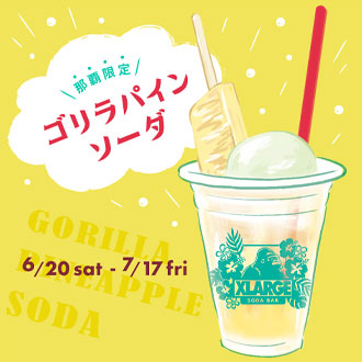 6.20.sat SODA BAR NAHA LIMITED DRINK